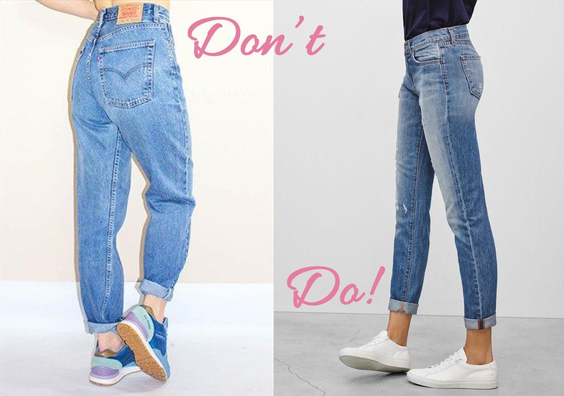 Risvoltino Ai Jeans Sì No E Quanto Anna Venere Moda Per