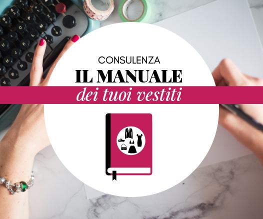 consulenze_manuale