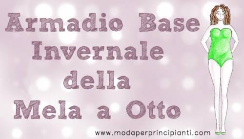 a1sx2_Thumbnail1_armadio_base_mela_1.jpg