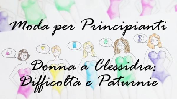 a1sx2_Thumbnail1_modaper_donna_clessidra_difficolta.jpg