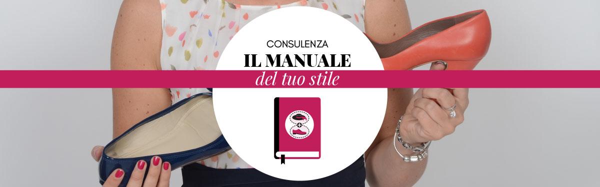 consulenza_manuale-stile